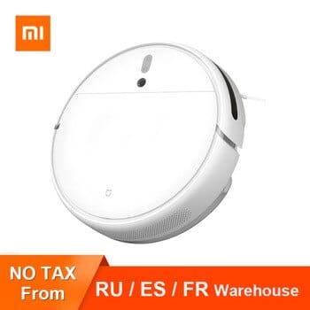 Xiaomi Mi Robot Mop 1C  – geriausias kainos ir kokybės santykis